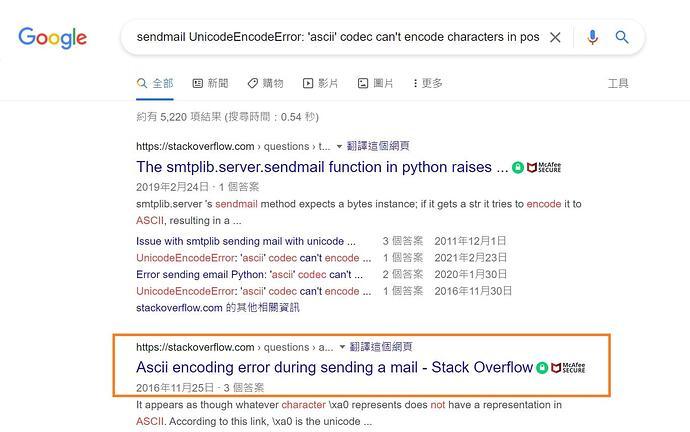 UnicodeEncodeError - ascii codec cant encode characters 1